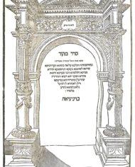 Auction 3 batch 6 #3b Yerushalmi