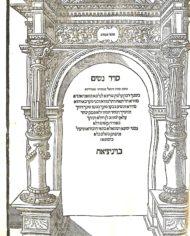 Auction 3 batch 6 #3c Yerushalmi
