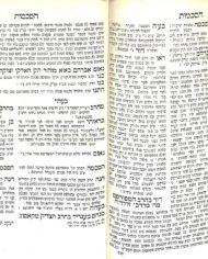 Auction 4 Batch 2 #15b Atres Tiferes Yisroel