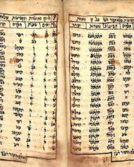 Auction 5 batch 2 #14b Yemenite Manuscripts