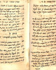 Auction 5 batch 5 #11c Manuscript of 3 seforim CHIDA